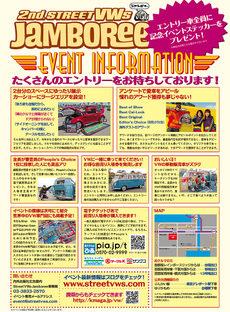 Jamboree_info_3